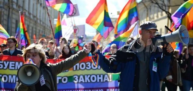 Ultradesničari najavili proteste zbog Parade ponosa