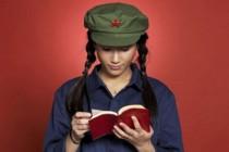 PREZRENI NA SVIJETU: Gdje su i šta rade naši profesori marksizma?