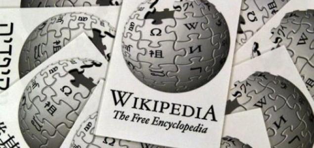 Hrvatska Wikipedija nacionalistički ostrašćen projekt