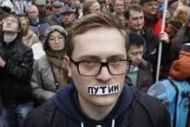 """Rusija na nogama: Hiljade ljudi na protestu protiv Putina: """"Putine, lopove!"""" """"Sloboda političkim zatvorenicima!"""""""