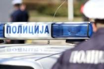 Uhapšena sutkinja Suda BiH Azra Miletić, osumnjičena za primanje mita