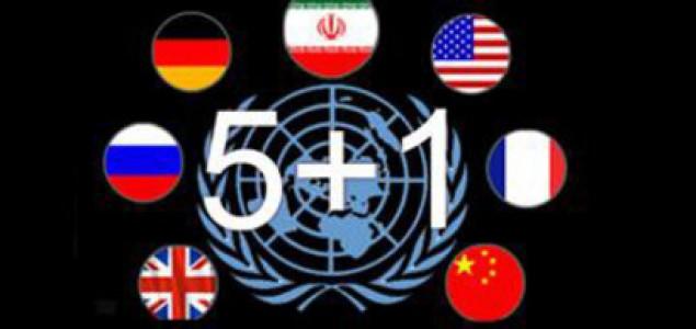 U Ženevi postignut dogovor o iranskom nuklearnom programu
