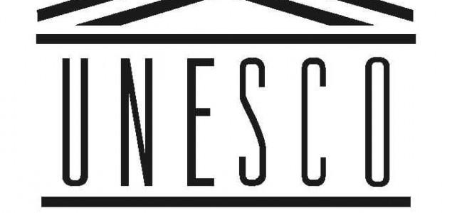 SAD bez prava glasa u UNESCO-u