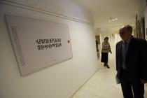 """Izložba """"Susreti"""" u susret otvaranju Gazi Husrev-begove biblioteke"""