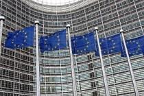 Grupa evropskih parlamentaraca uputila pismo: Zabrinuti smo načinom rada Evropske unije u BiH