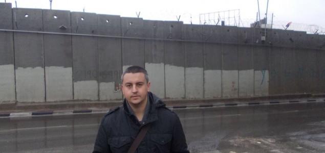 Goran Pandža: Zid plača i zid za plakanja