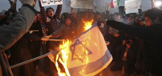 DISKRIMINACIJA PALESTINSKOG STANOVNIŠTVA: I američki znanstvenici pridružili se bojkotiranju Izraela