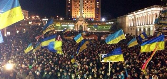 Kijev: Obilježena godišnjica protesta u Ukrajini