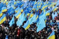 Kijev: Protest opozicije i miting pristalica Janukoviča