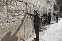 Raskrižje istorije: Izrael/Palestina