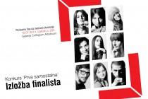 PRVA SAMOSTALNA – Izložba finalistica i finalista konkursa «Prva samostalna»
