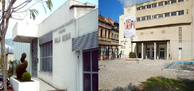 NP Mostar i HNK Mostar potpisali memorandum o suradnji: Samo čvrstom suradnjom možemo publici ponuditi kvalitetan proizvod