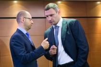 Kličko i Jatsenjuko odbacili ponudu vlade, nemiri bjesne Ukrajinom