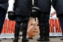 Ukrajinska opozicija zaprijetila novim masovnim protestima