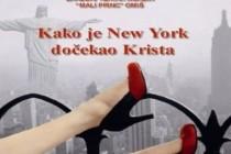 Hrvatski govnopis