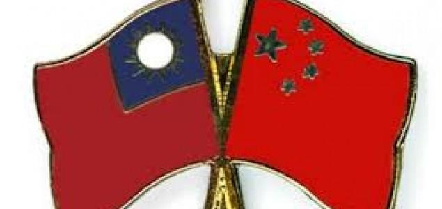 Kina i Tajvan započeli historijske razgovore na nivou vlada