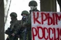 Ruske trupe stigle kamionima i oklopnim vozilima i opkolile vojnu bazu na Krimu
