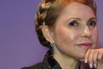 "Prisluškivani telefonski razgovor Timošenkove: ""Tom đubretu treba pucati u čelo"""