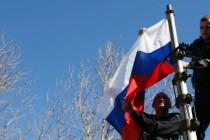 """Aneksija Krima: """"Akt agresije"""""""