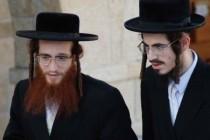 Freundschaft zwischen dem bosnischen Volke und der amerikanischen Juden: Brüder für immer