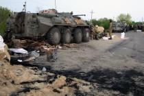 Ukrajina: Jutros nastavljena ofanziva protiv proruskih separatista na istoku zemlje
