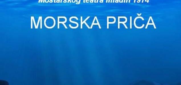 """Predstava """"Morska priča"""" u Mostaru"""