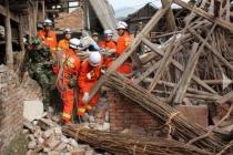 U potresu u Kini ozlijeđeno tridesetak ljudi