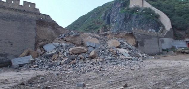 U urušavanju potpornog zida u Kini poginulo 18 osoba