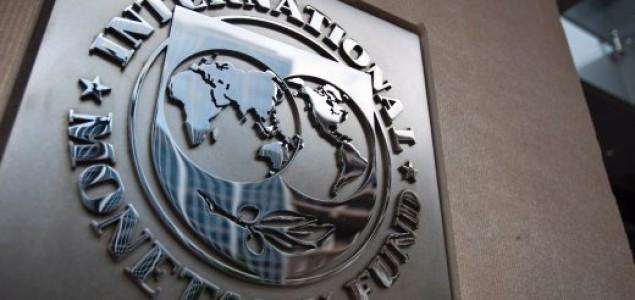 MMF dao Kijevu kredit od 17 milijardi američkih dolara