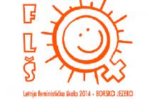 Poziv na učešće u feminističkoj letnjoj školi na Borskom jezeru