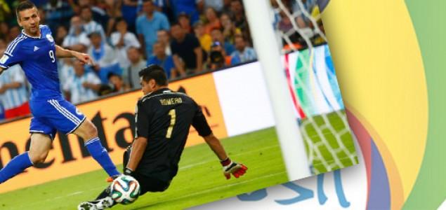 Bosna i Hercegovina – Argentina: pobjeda, a ne poraz