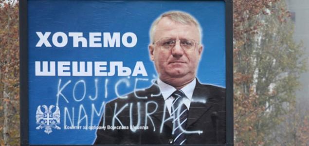 INFERIORNOST REPUBLIKE HRVATSKE I BiH