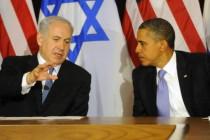 Demonstranti ispred Bijele kuće tražili da SAD prestanu pomagati Izraelu