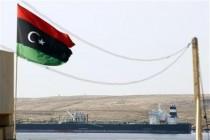 Kraj naftne krize: Libijska vlada od pobunjenika preuzela luke na istoku