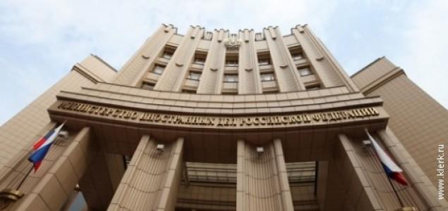Moskva: Izveštaj UN licemeran