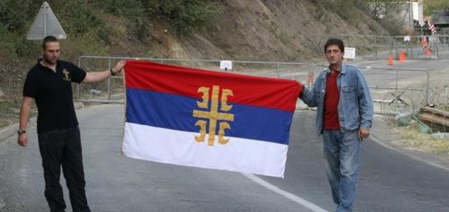 Priznavanje Kosova