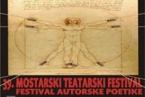 U petak počinje 39. Mostarski teatarski festival