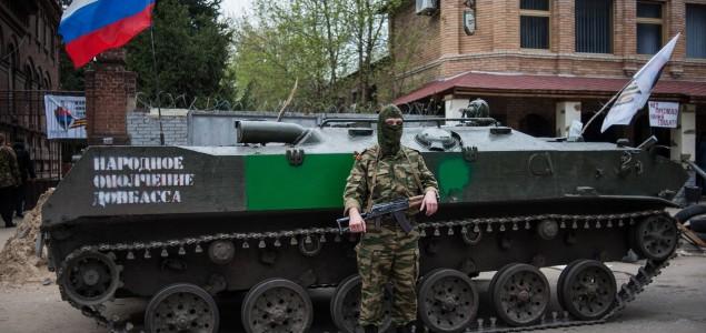 Ukrajinska vojska nastavlja  granatiranje Donjecka