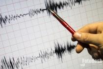 Jak zemljotres pogodio Japan