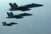 Novi američki udari na IS u Siriji