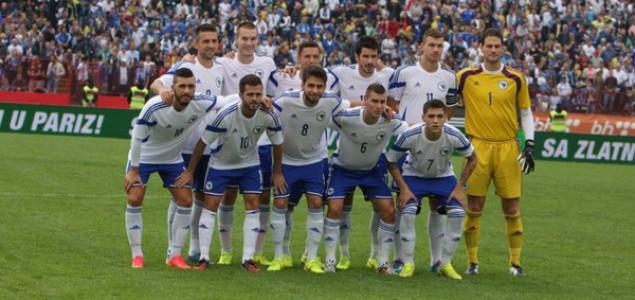 """Večeras počinje """"operacija EURO 2016″"""