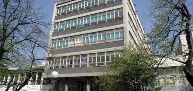 Klub studenata odbrambenih tehnologija izražava podršku sindikatu Univerziteta u Sarajevu