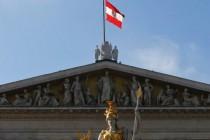 Šta Kijev može naučiti od Austrije