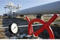 """EU i Ukrajina dogovorile """"osnovne uslove"""" za isporuku gasa"""