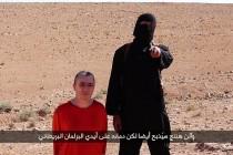 Vojnik IDIL-a obezglavio britanskog humanitarca Alana Henninga