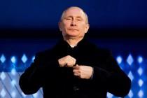 Ruski pritisak upalio: Američka pomoć Ukrajini neće sadržavati oružije