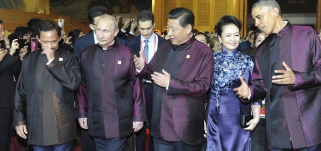 Đinping: Ubrzati ekonomsku saradnju