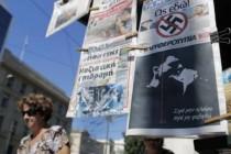 Grčka: Otkazani letovi, zatvorene državne institucije