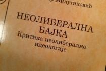 """Promocija knjige Vladimira Milutinovića """"Neoliberalna bajka"""""""