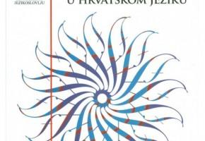 Oblici nebrojivosti u hrvatskom jeziku